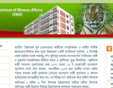 women affairs website