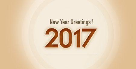 happy newyear 2017