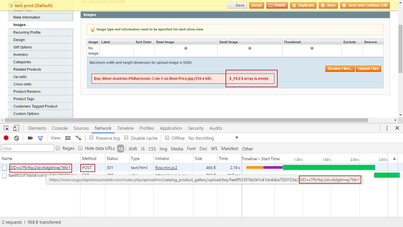 magento file array empty error